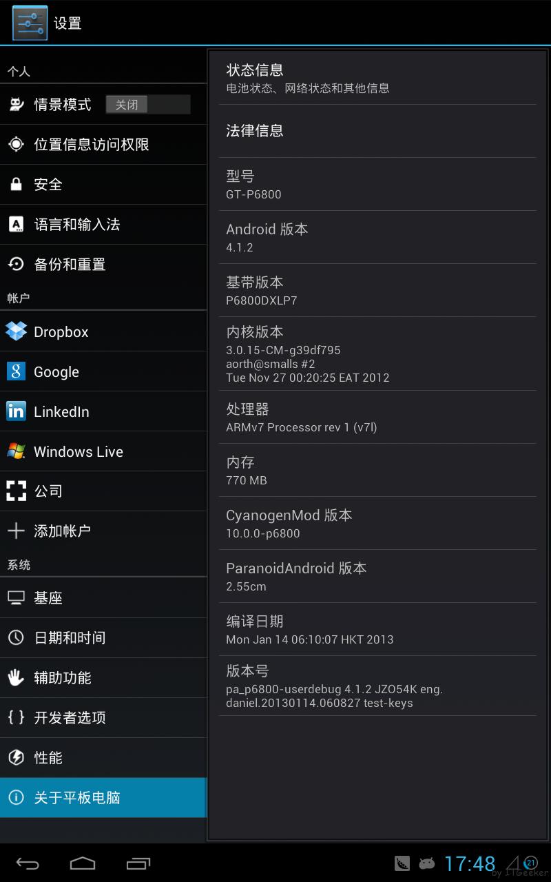 SamsungGTP6800_20130223174817